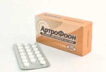 Отзывы о гомеопатическом средстве Артрофоон