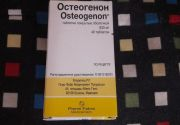 Остеогенон: инструкция по применению, аналоги, отзывы врачей, цена