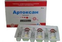 Артоксан: инструкция по применению, стоимость, аналоги, отзывы пациентов