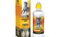 Гель-бальзамы «Лошадиная сила» и «ЗооVIP» для лечения суставов