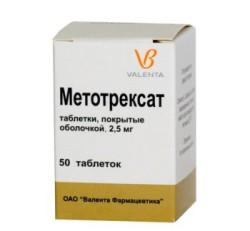 метотрексат - один из препаратов для лечения болезни