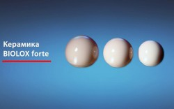 фото керамического протеза сустава бедра
