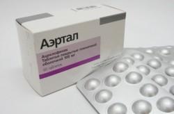 Аэртал - одно из новых лекарств при гонартрозе