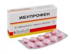 ибупрофен при болезнях суставов
