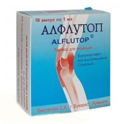Афлутоп - один из препаратов-хондропротекторов