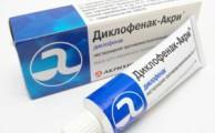 мазь диклофенак для лечения суставов