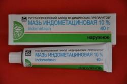 Противовоспалительные мази для суставов