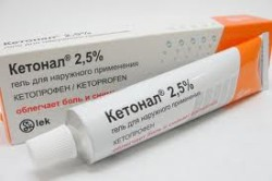 кетонал гель - мощное противоболевое НПВС