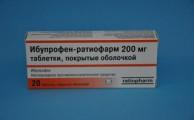 ибупрофен при лечении пяточной шпоры
