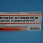 Медикаменты для лечения пяточной шпоры: какие лекарства помогают при этой болезни?