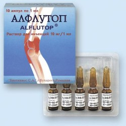 все аналоги лекарства Алфлутоп лишь приблизительно похожи