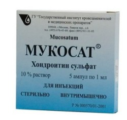 мукосат - лекарство, которым врач может заменить алфлутоп
