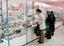 принимать лекарство следует только по назначению врача