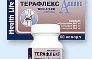 внешний вид лекарства Терафлекс Адванс фото