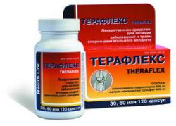 внешний вид упаковки этого лекарства