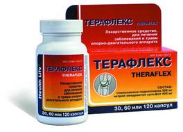 терафлекс инструкция по применению цена 100 таблеток