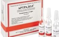 ампулы для уколов лекарства Артрадол