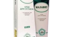 крем-гель для суставов Малавит