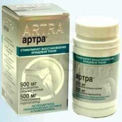 внешний вид лекарства Артра