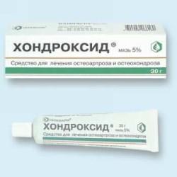 лекарство в виде 5%-ной мази
