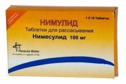 фото упаковки препарата нимесулид (нимулид)