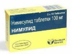 таблетки лекарства Нимулид