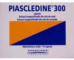 внешний вид упаковки капсул Пиаскледина