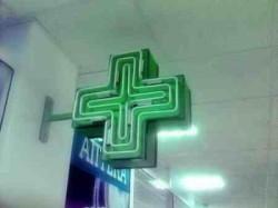 перед походом в аптеку сначала проконсультируйтесь с врачом!