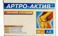 внешний вид препарата в таблетках