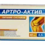 Артроцин Гель Инструкция По Применению Цена
