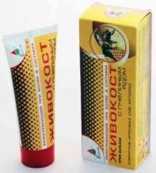 крем разогревающий с пчелиным ядом