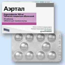 внешний вид лекарства в таблетках