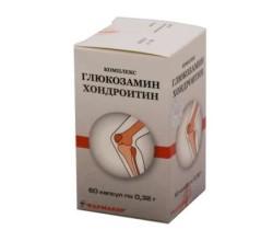 средство предназначено для лечения суставов, снятия боли и воспаления