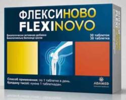 препарат относится к биологически активным добавкам