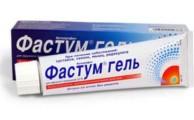 этот лекарственный препарат относится к группе нестероидных противовоспалительных средств