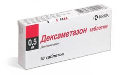 Таблетированный препарат