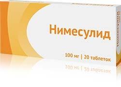 Нестероидное противовоспалительное средство