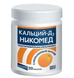 Таблетки кальция с апельсиновым вкусом