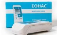 Лечение суставов с помощью аппарата Дэнас
