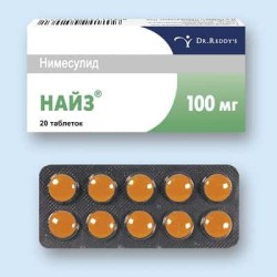 Пластинка таблеток