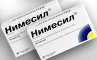 Отзывы о противовоспалительном нестероидном средстве Нимесил