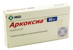 Упаковка Аркоксиа