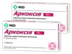 Эффектимвное лекартство группы НПВС