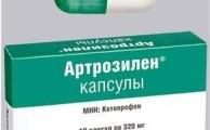 Артрозилен: инструкция по применению, цена, отзывы, аналоги