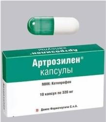 Препарат в форме капсул