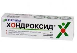 лекарство хондроксид