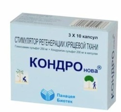 препарат Кондронова