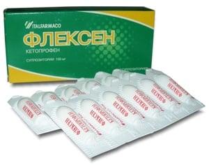 флексен 100 мг инструкция по применению цена - фото 5