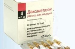 Дексаметазон для инъекций в упаковке