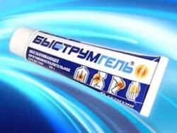 Гель помогает быстро снять воспаление и боль